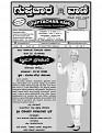 Guptachar Vani 10-12-2018 Original Paper-page-001