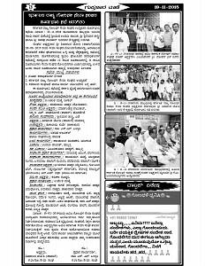 guptacharvani-19-11-2018-page-003