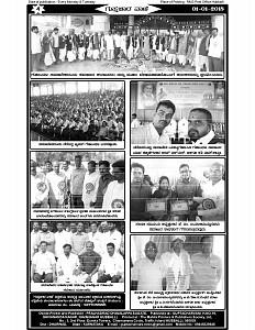 guptacharvani-1-1-2018-page-004