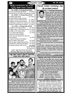 guptacharvani-28-5-2018-page-002